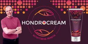 HondroCream – Страдате ли от Болки в Гърба или Ставите?