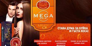 Miracle Oil от Mega Hair – Върнете си Здравата Коса