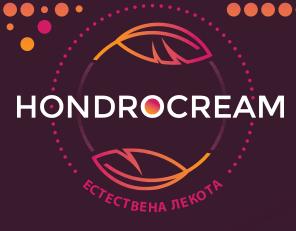 Hondrocream Решението при Болки в Гърба и Ставите