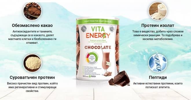 Vitaenergy dia vita kakao portein peptidi