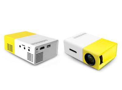 Mini HD Projector