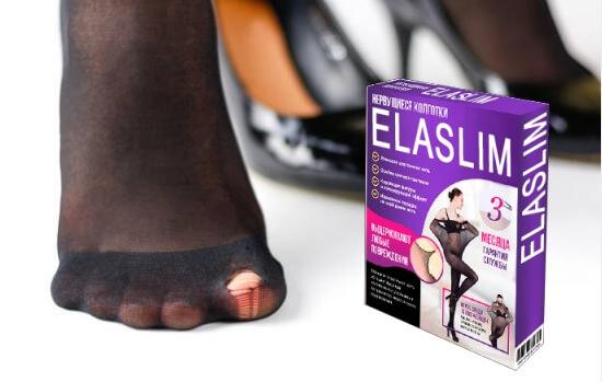 ElaSlim, скъсан чорапогащник