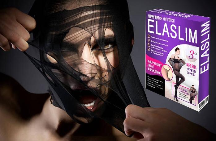 ElaSlim, чорапогащник с бримки