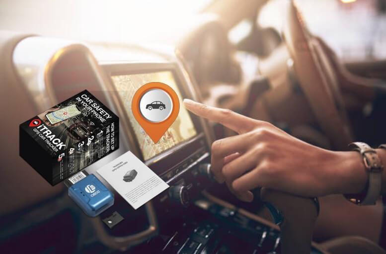 iTrack GPS в кола