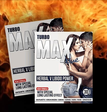 Turbo Max Blue пластири