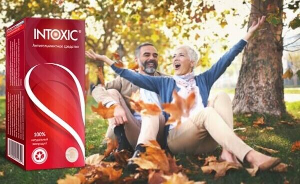 Intoxic, щастлива двойка на поляна