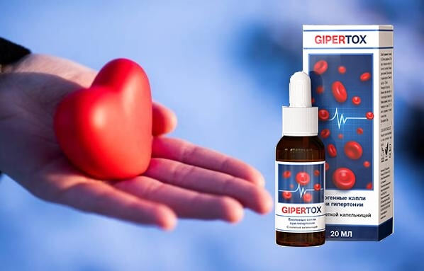 GiperTox, сърце