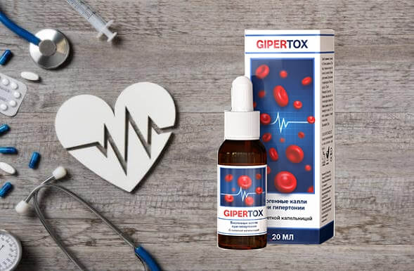 GiperTox, сърце, хапчета