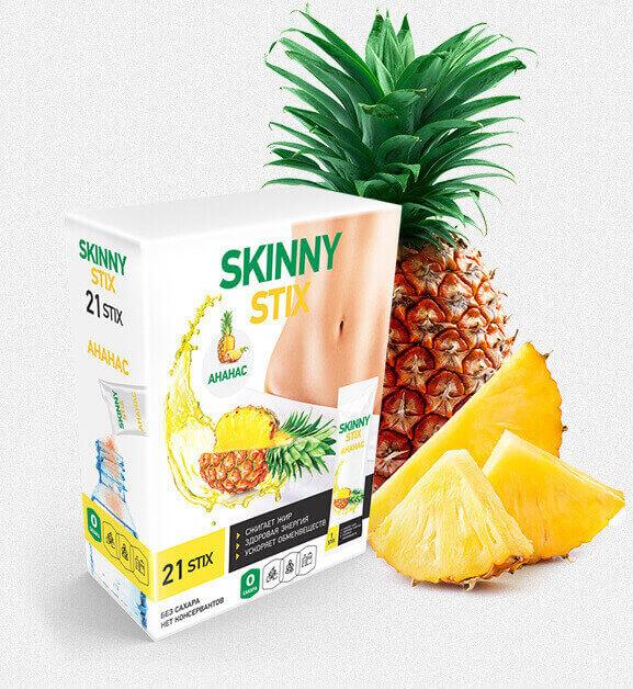 Skinny Stix напитка за отслабване