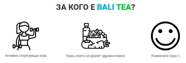 за кого е bali tea 21 day teatox