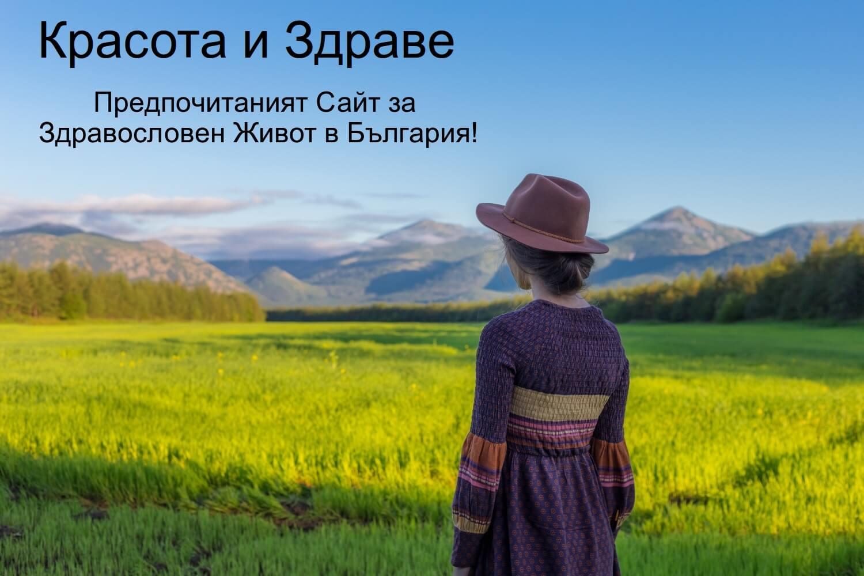 жена, поле