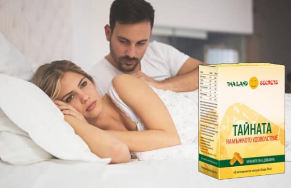 мъж и жена, Thailand Secrets таблетки