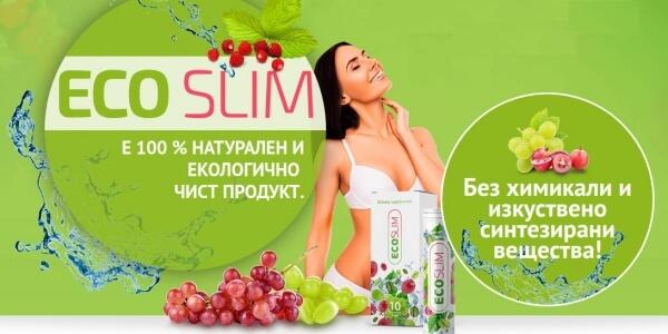 Eco Slim таблетки