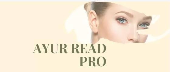 Ayur Read Pro, очи