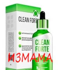 clean forte измама