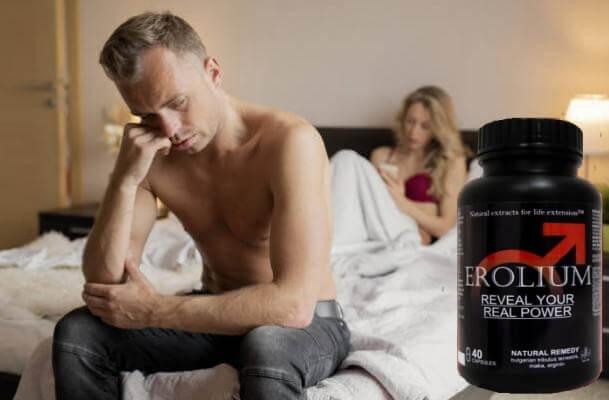 еролиум, проблеми в леглото