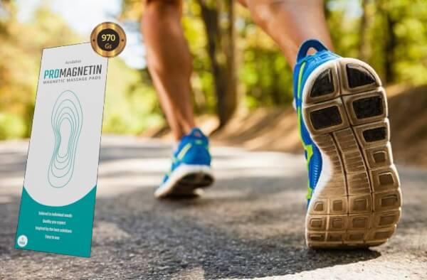 ProMagnetin, стелки, подметки на спортни обувки