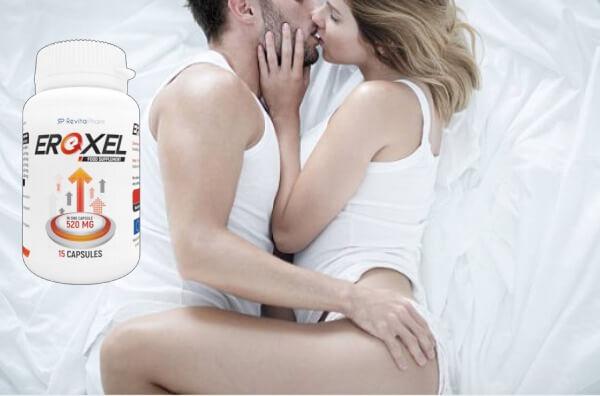 eroxel, секс, двойка