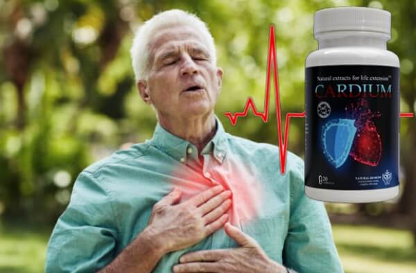 сърце, кардиум цена капсули