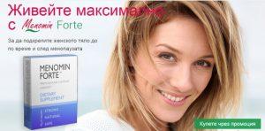 Menomin Forte – С Вас Преди и По Време на Климактериума!