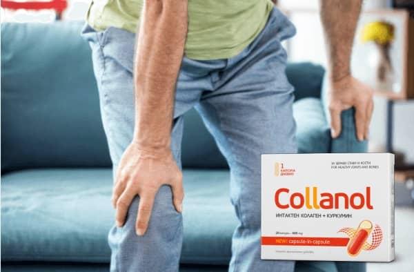 коланол капсули болки в ставите