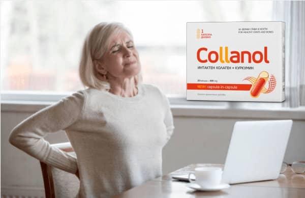 collanol, жена, болки в гърба