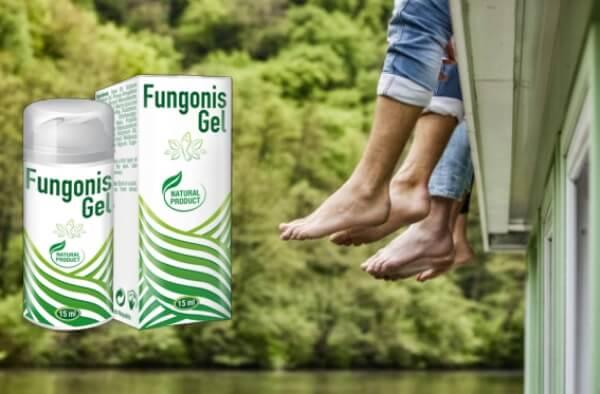 Fungonis gel мнения и отзиви България