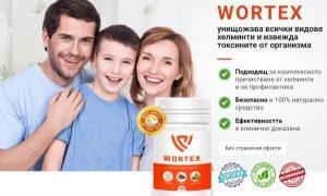 Wortex – Капсули с Натурална Формула за Естествен Детокс без Паразити!