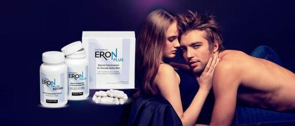 Eron Plus цена България