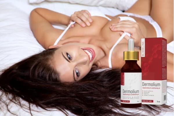Dermolium цена България