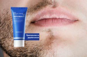Koogis Razorless Shaving – Кажете сбогом на нежеланото окосмяване