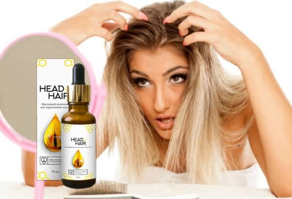 Head&Hair Цена в България